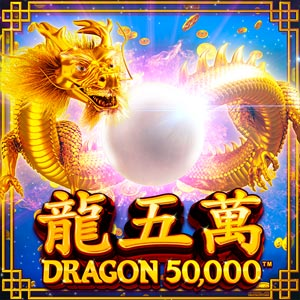 Reelplay dragon 5000